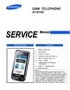 pdf/phone/samsung/samsung_gt-b7722i_service_manual.pdf