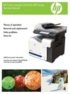 pdf/printer/hp/hp_color_laserjet_cm3530_mfp_series_service_manual.pdf