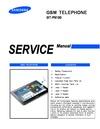pdf/tablets/samsung/samsung_gt-p5100_r1.0_service_manual.pdf