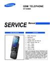 pdf/phone/samsung/samsung_gt-e2600_service_manual_r1.0.pdf