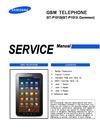 pdf/tablets/samsung/samsung_gt-p1010,_gt-p1013_service_manual_r1.0.pdf