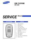 pdf/phone/samsung/samsung_sgh-x680_service_manual_r1.0.pdf