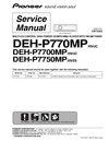pdf/car_audio/pioneer/pioneer_deh-p770mp,_deh-p7700mp,_deh-p7750mp_service_manual.pdf