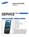 pdf/phone/samsung/samsung_gt-b7350_service_manual.pdf