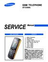 pdf/phone/samsung/samsung_gt-c3200l_service_manual.pdf