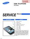 pdf/tablets/samsung/samsung_gt-p3100_service_manual.pdf