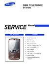 pdf/phone/samsung/samsung_gt-b7320l_service_manual.pdf