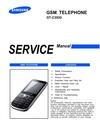 pdf/phone/samsung/samsung_gt-c3530_service_manual.pdf