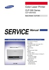 pdf/printer/samsung/samsung_clp-300_service_manual.pdf