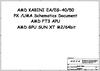 pdf/motherboard/wistron/wistron_kabini_amd_schematics.pdf
