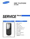pdf/phone/samsung/samsung_gt-e1081_service_manual.pdf