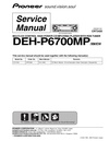 pdf/car_audio/pioneer/pioneer_deh-p6700mp_service_manual.pdf