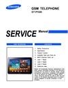 pdf/tablets/samsung/samsung_gt-p7320_service_manual.pdf