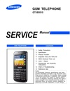 pdf/phone/samsung/samsung_gt-b5510_service_manual.pdf