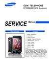 pdf/phone/samsung/samsung_gt-c3300k_service_manual.pdf